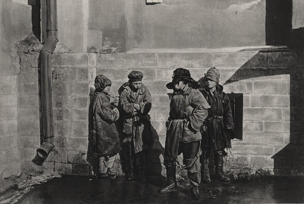 Голод 1920-21 гг. Беспризорники.