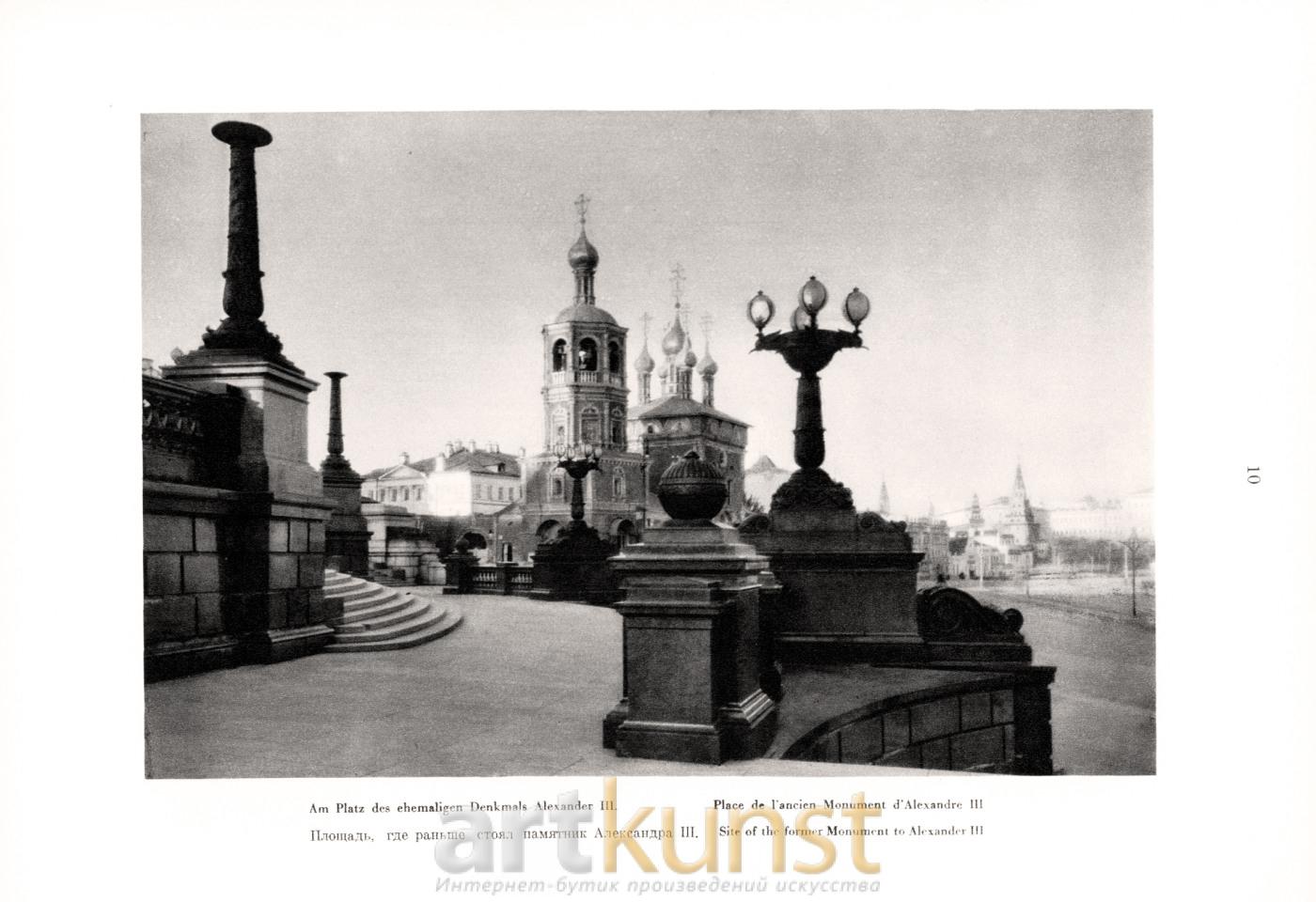 Интернет магазин памятников москва цены на памятники в гродно шубы