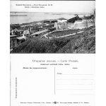 Нижний-Новгород. №51. Кремль и Ивановская башня.иевская башня