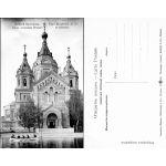Нижний-Новгород. №57. Собор Александра Невского