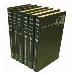 А. С. Грин. Собрание сочинений в 6 тоДжек Лондон. Собрание сочинений в 6 томах