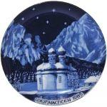 Рождество 1985