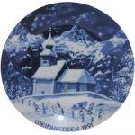 Рождество 1991