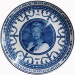 Золотой юбилей Королевы Елизаветы II