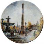 Париж. Площадь согласия (La Place de la Concorde), 1981