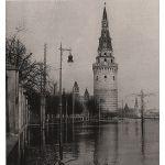 Наводнение возле Кремля
