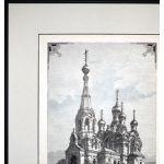 Русско-греческая православная церковь в Дрездене