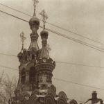 Церковь в Путинках
