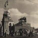 Тверская Ямская улица