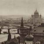 Вид с Ивана Великого на запад