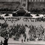 Красная площадь. Физкультурный парад