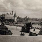 Москва. Кремль и Каменный мост